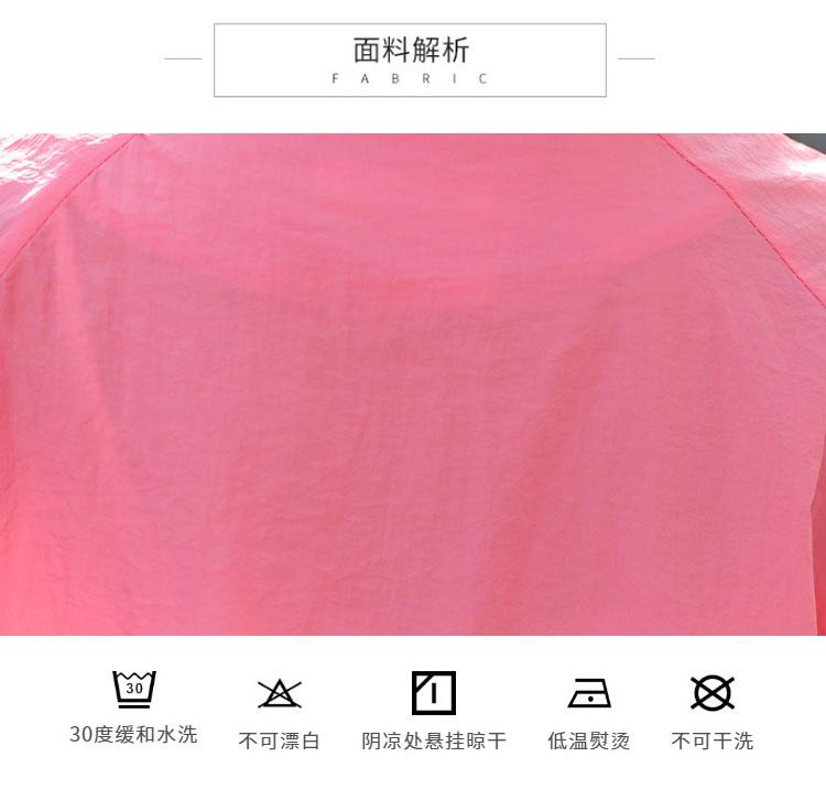 一线品牌神货韩序最新撤柜2020冬季服装高档品牌折扣女装走份批发