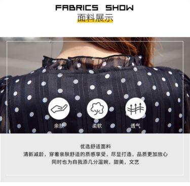 欧时力品牌女装长款t恤货源网价格便宜太平鸟一二线品牌女装尾货直销价格