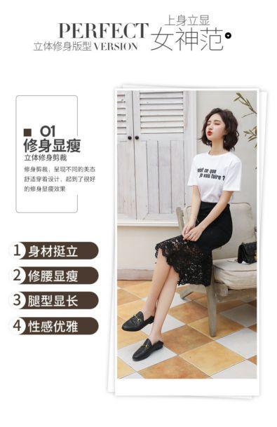 时尚纯棉连体长裙货源便宜夏季女装时尚雪纺衫货源