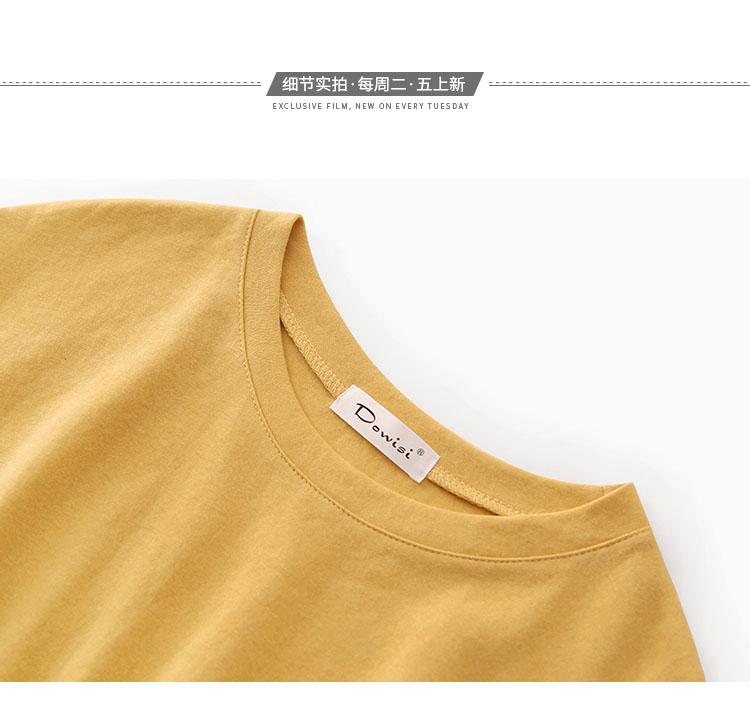 汉派品牌服饰尚唯诗代理品牌折扣女装久柏拿货渠道
