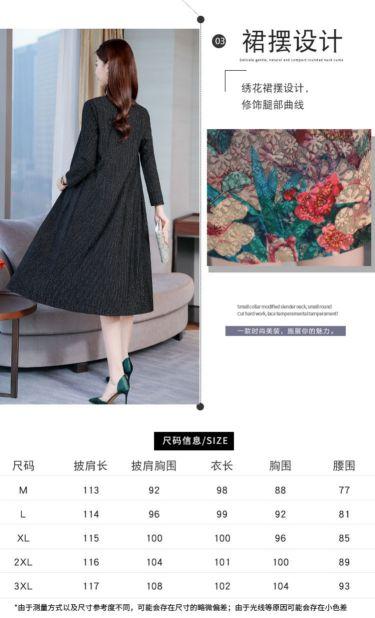 服装城进货哪个便宜 韩国首尔东大门:女性朋友们的服装购物天堂