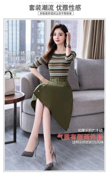 折尚折衣服货源依折女士服装代理如何