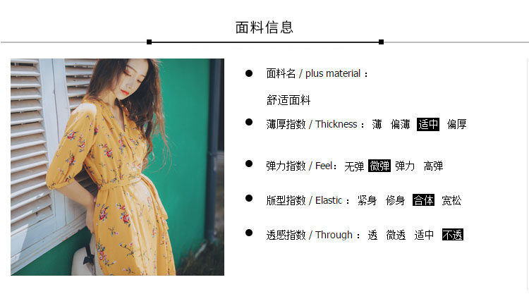 网上服装拿货平台名菲桑蚕丝高腰蓬蓬裙品牌服装哪里拿货维伊手工纯色裙