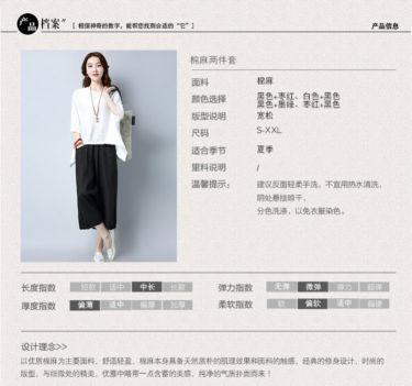 外贸库存服装货源网上平台供应的女装批发货源韩版女装尾货批发
