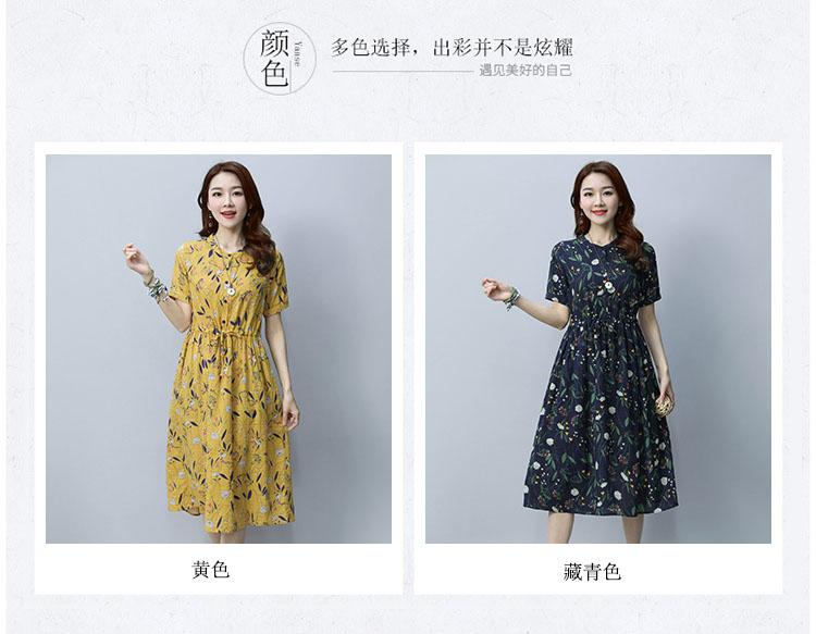 折尚折的衣服从何而来依折女士服装代理如何