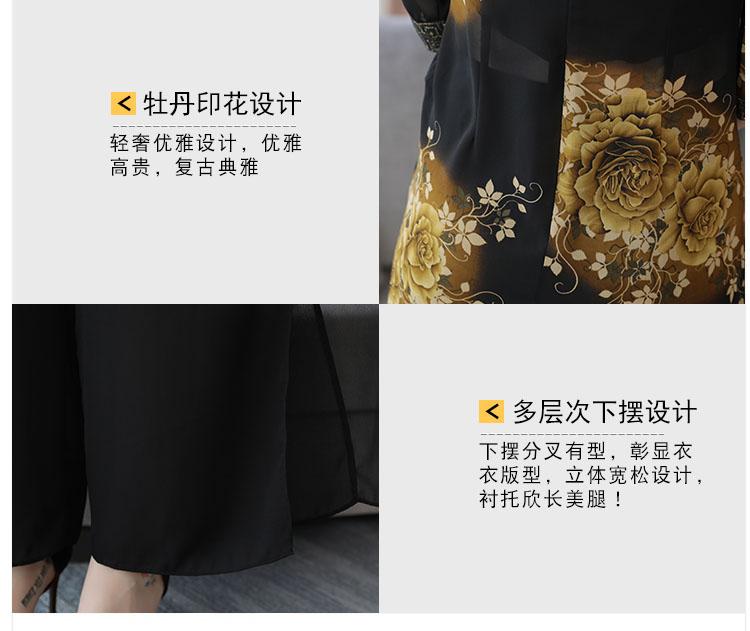 品牌折扣女装货源加盟
