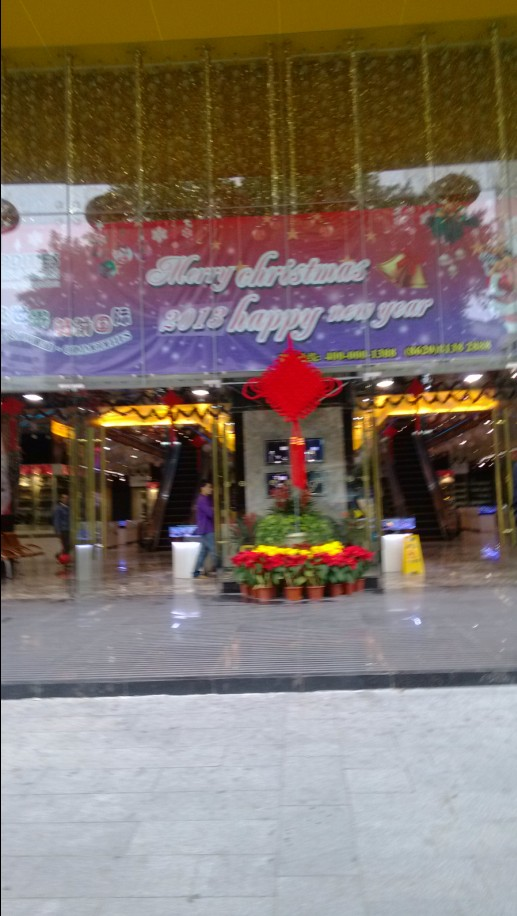 广州站前国际小商品城