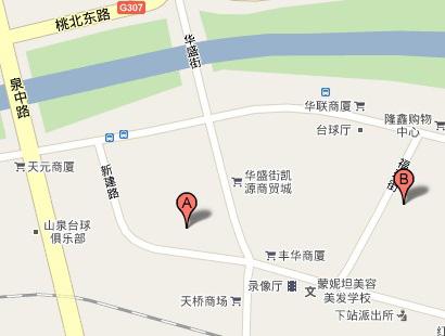 阳泉新泉中服饰广场