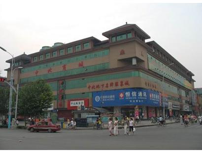邢台中北商城