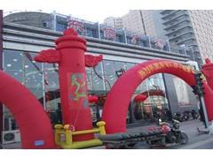 大同东信广场