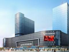 郑州同盈世贸商城
