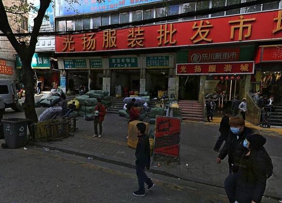 广州光扬服装批发市场