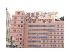 重庆重庆港渝男人广场