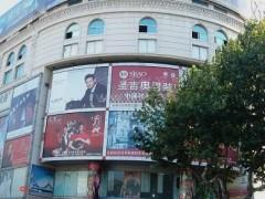 杭州杭州兴合男装服饰城