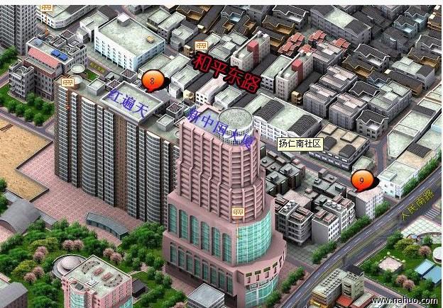 广州广州十三行和平东路男装批发市场