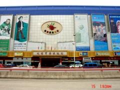 杭州四季青佳宝童装市场