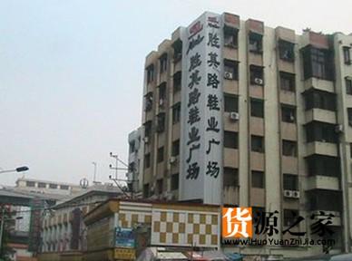 广州胜其路鞋业市场