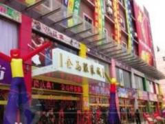 深圳金马外贸服装批发城如何?深圳金马外贸服装批发城进货