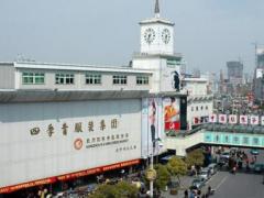 如果首次去杭州四季青服装市场进货需要注意哪些问题