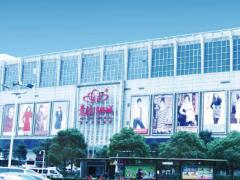 杭州意法服装批发市场进货策略