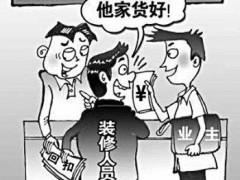 杭州四季青尾货批发市场在哪,如何进货好