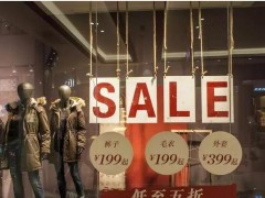大码连衣裙尾货实体店铺经营——营销热卖篇