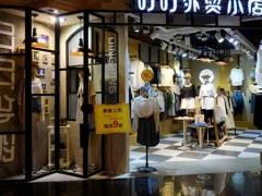 服装品牌尾货服装批发店货品来源如何找