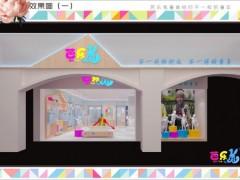 儿童服装店要如何装修 儿童服装店装修成效图