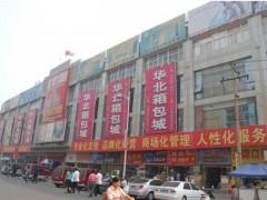 中国南三条批发市场如何走?路线有哪几种?