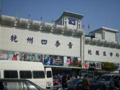 杭州服装市场的尾货好么哪儿的实惠