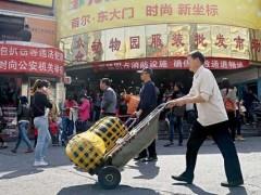 进货策略:北京动物园批发市场拿货策略