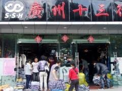 广州有哪几种比较全方位的大型批发市场 !武汉批发服装市场,拿货策略!
