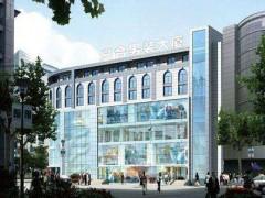 去男士服装批发市场拿货应该注意什么?杭州兴合男士服装大厦如何?