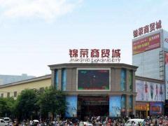 羽绒棉服尾货服装批发郑州大家可以去哪些批发市场