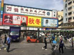 广东尾货批发市场那里好我都去这几个地方进货