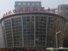 南京环北市场如何?服饰水平怎么样?