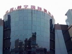 你知晓中国普宁国际服饰城吗?有什么特征?